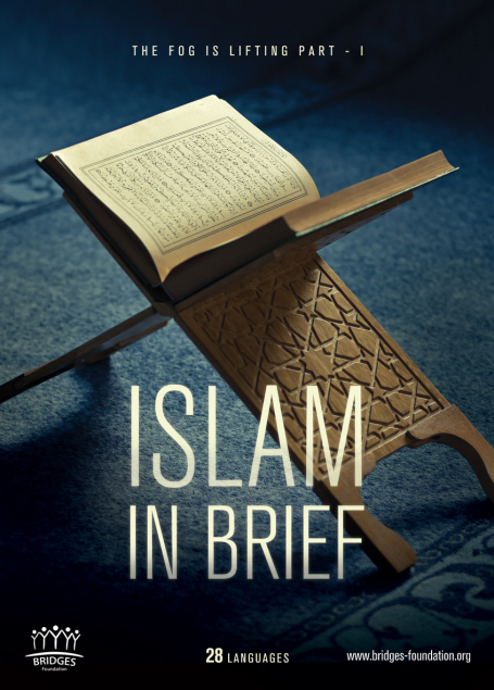 Islam-in-Brief-portrait